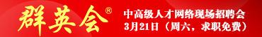 深圳市力道人力资源开发有限公司