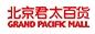 北京君太太平洋百货有限公司