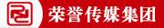 南昌荣誉广告传媒有限公司招聘信息