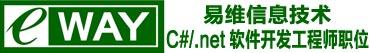 厦门易维信息技术有限公司招聘信息