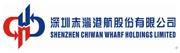 深圳赤湾港航股份有限公司招聘信息