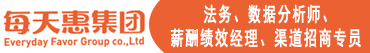 深圳市每天惠电子商务有限公司招聘信息
