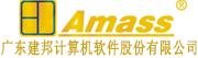 广东建邦计算机软件股份有限公司招聘信息