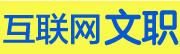 天津市天软创惠科技有限公司招聘信息