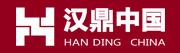 河南汉鼎信息技术有限公司招聘信息