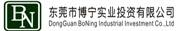 东莞市宝记餐饮管理有限公司招聘信息