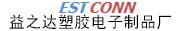 东莞市虎门益之达塑胶电子制品厂招聘信息