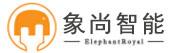 东莞象尚智能科技有限公司招聘信息