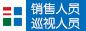 四川雨荷传媒有限公司招聘信息