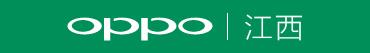南昌欧珀(OPPO)电子有限公司招聘信息