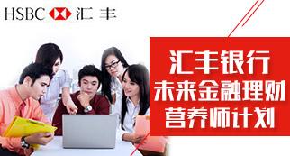 前锦网络信息技术(上海)有限公司招聘信息