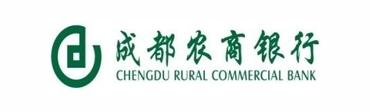 成都农村商业银行股份有限公司招聘信息