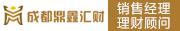 成都鼎鑫汇财社会经济咨询有限公司招聘信息