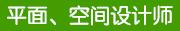 成都壹雅文化传播有限公司招聘信息