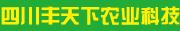 四川省丰天下农业科技有限公司招聘信息