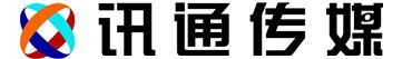 潍坊讯通文化传媒有限公司招聘信息