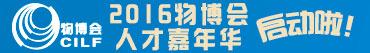深圳市交通运输委员会招聘信息