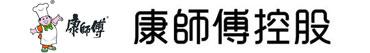 康师傅控股有限公司招聘信息