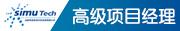 成都希盟泰克科技发展有限公司招聘信息