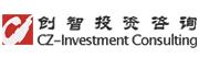 四川创智投资咨询有限公司招聘信息