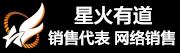 四川星火有道文化传播有限公司招聘信息