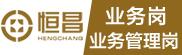 北京恒昌汇财投资管理有限公司合肥第一分公司招聘信息