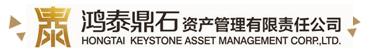 鸿泰鼎石资产管理有限责任公司成都分公司招聘信息