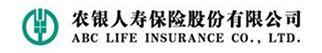 农银人寿保险股份有限公司千亿国际官方网站信息