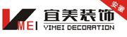 北京宜美家园建筑装饰工程有限公司安徽分公司招聘信息