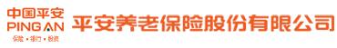 平安养老保险股份有限公司内蒙古分公司招聘信息