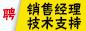 郑州轩辕电子科技有限公司合肥分公司招聘信息