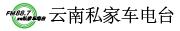 云南万彩广告有限公司招聘信息