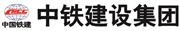 中铁建设集团有限公司昆明分公司招聘信息