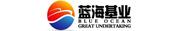 云南蓝海基业信息技术有限公司招聘信息