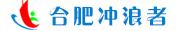合肥冲浪者网络科技有限公司招聘信息