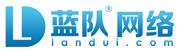 云南蓝队网络科技有限公司招聘信息