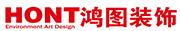 烟台鸿图华业装饰工程有限公司招聘信息
