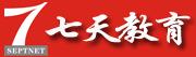 安徽七天教育科技有限公司招聘信息