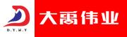 成都大禹伟业广告有限公司招聘信息