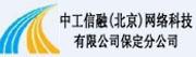 中工信融(北京)网络科技有限公司保定分公司招聘信息