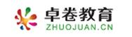 北京卓卷教育科技有限公司成都分公司招聘信息