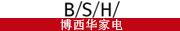博西华家用电器服务江苏有限公司成都客服中心招聘信息