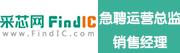 深圳市云采网络科技有限公司招聘信息