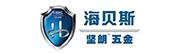 深圳坚朗海贝斯智能科技有限公司招聘信息