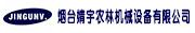 烟台婧宇农林机械设备有限公司招聘信息