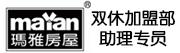 成都玛雅千家房地产经纪有限公司招聘信息