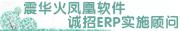 深圳市震华信息技术有限公司招聘信息