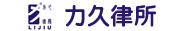 四川力久律师事务所招聘信息