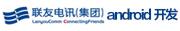 四川联友电讯技术有限公司招聘信息