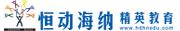 昆明市五华区海纳培训学校招聘信息